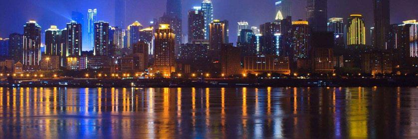 中国城市列表