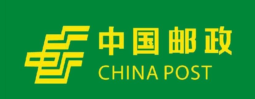 中国邮政挂号小包价格