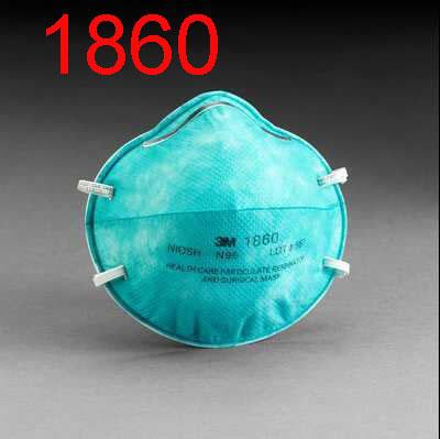 医用防护口罩1860