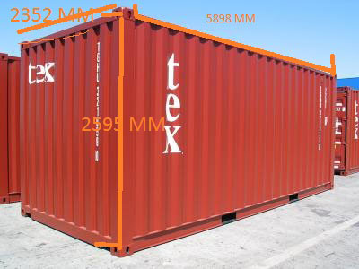 20尺寸集装箱体积是多少
