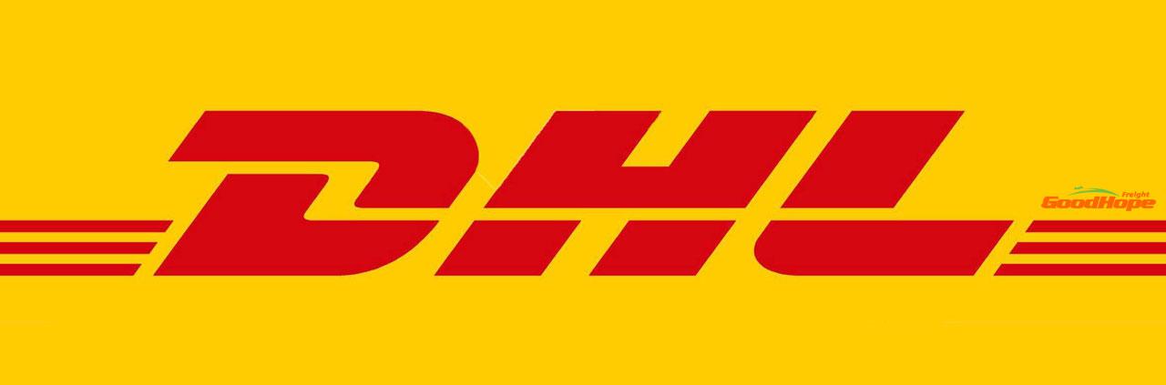 香港DHL 国际快递2020出口价格表