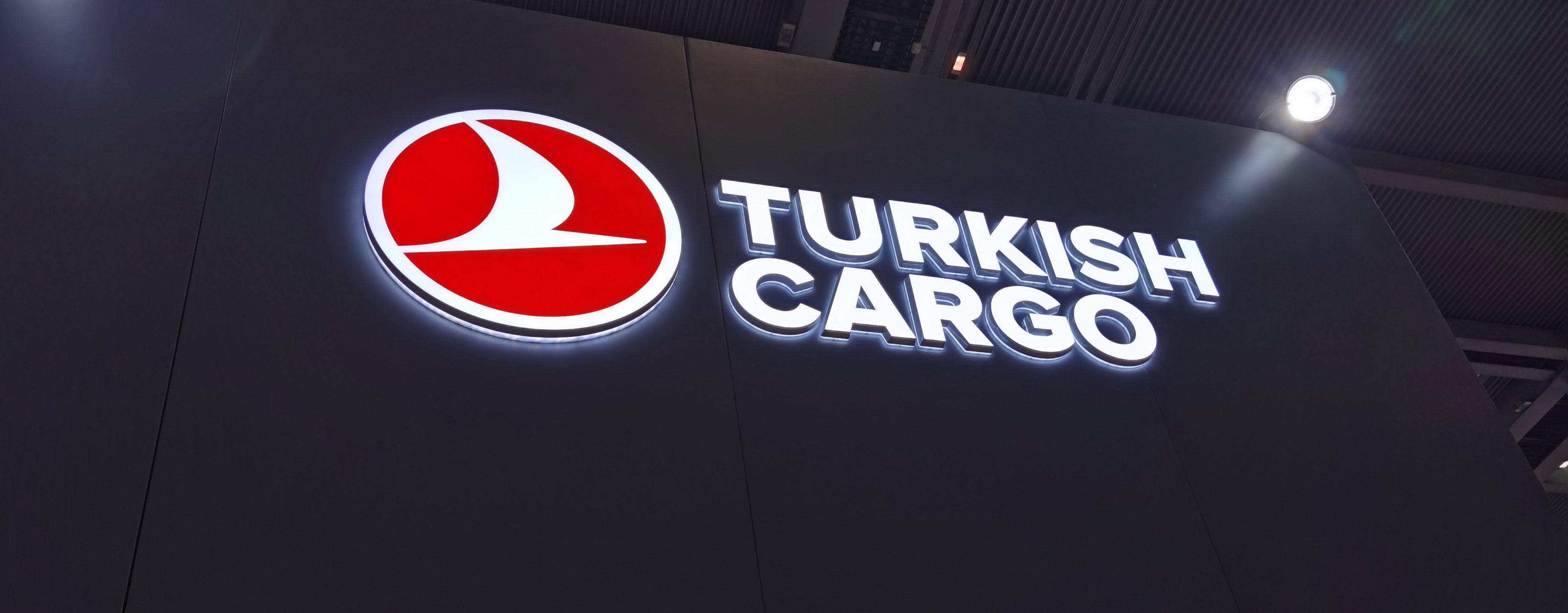 TK土耳其航空货运