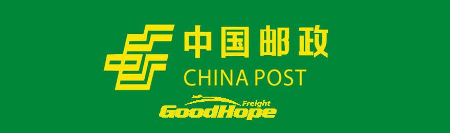 中国邮政挂号平邮小包查询网址