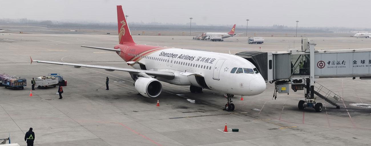 E中国到越南空运费