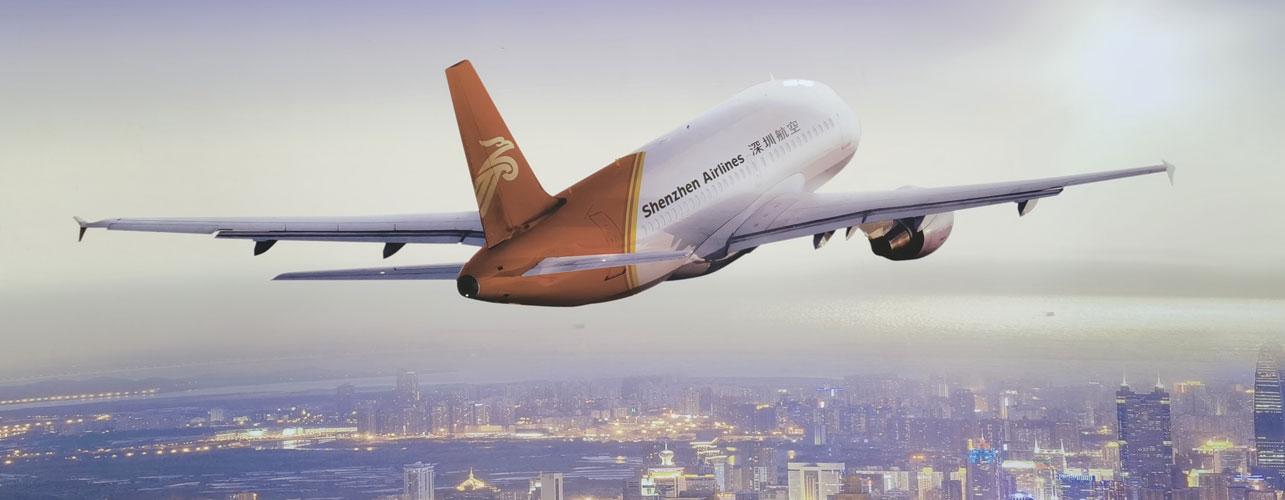 中国到美国空运费